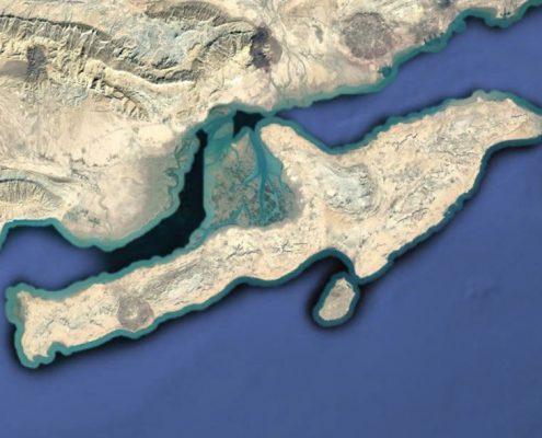 جزیره قشم