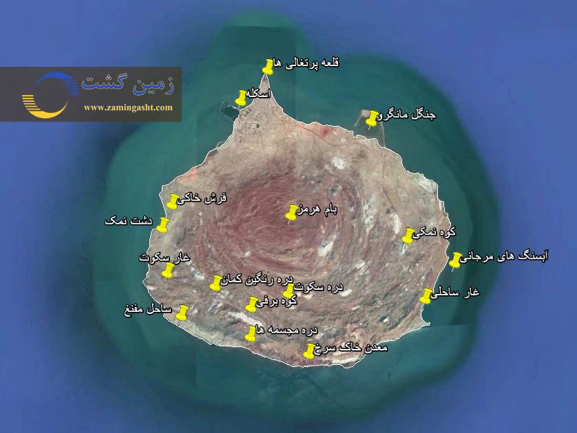 تصویر ماهواره ای جزیره هرمز به همراه جانمایی نقاط دیدنی بر روی آن