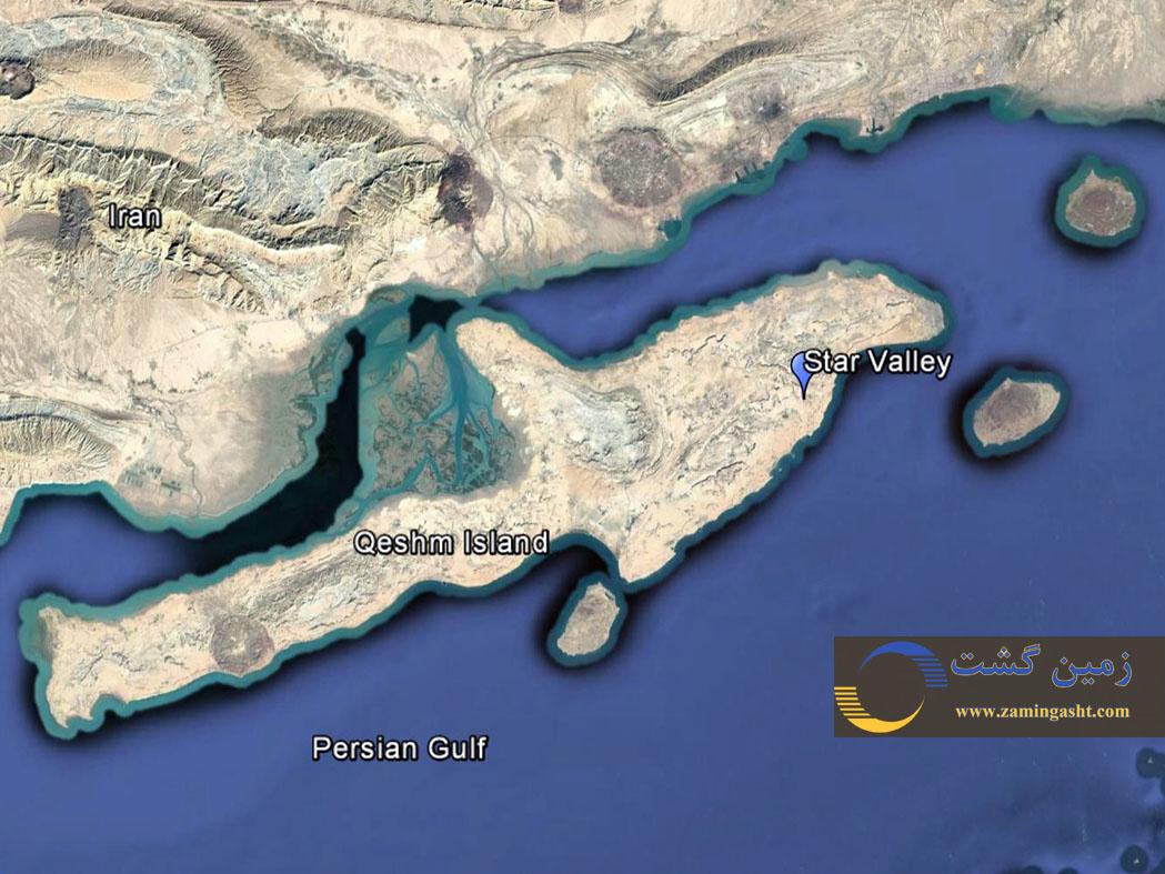 موقعیت قرارگیری دره ستاره ها در جزیره قشم